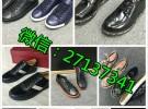 沈阳品牌男鞋,沈阳高端男鞋,沈阳大牌男鞋,沈阳高仿精仿男鞋