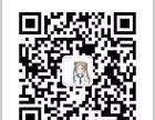 sem专员 SEO网站优化 黄金职业培训