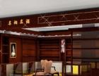济南展柜制作红酒柜台,红酒展柜,白酒展柜,白酒货架