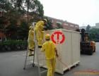 江门大型精密设备木箱出口包装公司 设备搬迁包装