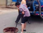 武汉市管道疏通管道清淤清理专业服务