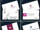 浩升广告 专业印刷包装各类宣传产品
