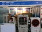 2018西安国际工业除湿机及加湿器应用展览会