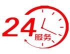 上海欧琳燃气灶全市售后服务维修电话是多少