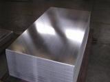 批发AC2B铝合金棒,高硬度进口铝合金棒