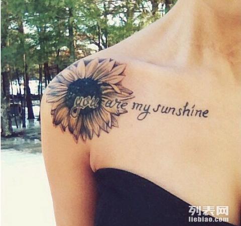 北京纹身店 向日葵纹身图案的寓意图片