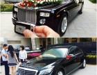 西安佳人婚车 婚庆用车一般用几辆什么价位