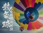 晓歌文化 大型活动 公关策划
