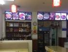 龙华地铁站餐饮店转让 湘菜馆.LY