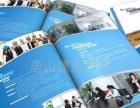 唐山建宏印务有限公司设计制作一站式服务
