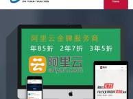 阿里云对象存储OSS是什么-北京阿里云代理商