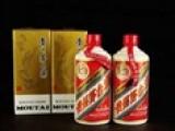 北京宣武回收五粮液 茅台 汾酒等名烟名酒