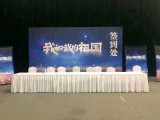 广州黄埔桌椅沙发租赁-桌椅租赁-款式多价格低服务优