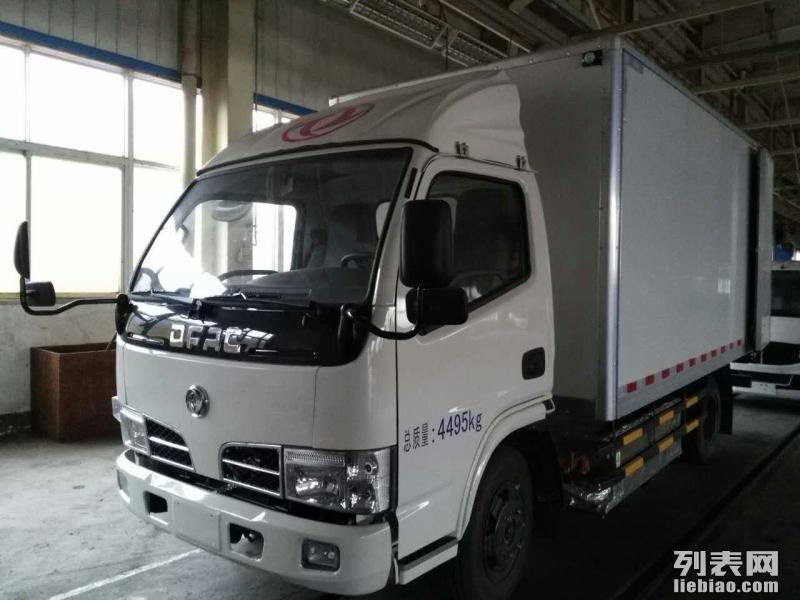 惠州新能源汽车租赁,惠州租电动汽车