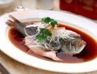 业余学厨艺到哪里好 北京家庭厨艺速成班