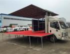 珠海舞台展示车 舞台广告车 移动展示车 巡演车租赁