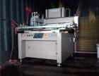 出售平面二手丝印机半自动丝印机