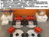 奔驰专用刹车改装 全原装进口AMG刹车套件 看图解析正品