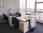 创意产园,30平~120平办公室(免租金)