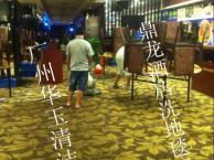 天河区周边羊毛地毯清洗公司广州天河区普通地毯清洁公司