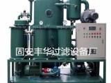 厂家定做新型离心式滤油机
