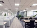 专业成都办公室装修 办公室写字楼设计 办公室翻新改造