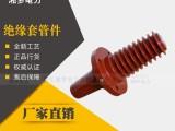 浙江湘罗电力欧式绝缘套管件系列12KV/630A一体式套管