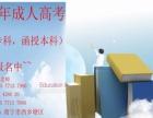 2017年桂林理工大学函授工程造价