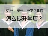 广西民族大学函授横县函授招生负责人陆老师在线解答
