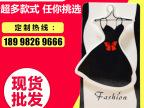 女装标签吊牌印刷 衣服裙子商标吊牌 英文