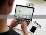 陵水隆廣代辦代理記賬 提供優質財稅服務 無隱性消費
