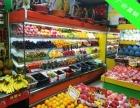 超市水果柜酸奶保鲜柜熟食柜商用立式饮料柜蛋糕鲜花柜鲜肉柜岛柜