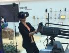 佛山VR赛车 VR滑雪 发电单车 地板钢琴出租