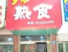 【旺铺出租转让】阳光南大街中央峰景 住宅底商 熟食店