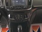 别克君威2014款 1.6T 自动 时尚技术型 卖的划算 买的放