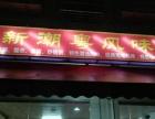 萝岗科学城餐饮店转让(适合做大排挡夜宵)