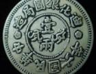 迪化银元是什么银元 现在值多少钱