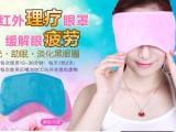 USB充电发热眼罩眼部按摩加热去黑眼圈缓解眼部疲劳护眼保暖