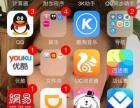 急转苹果5S一台,4G网络