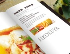 卫浴画册设计,餐牌画册设计,原创画册