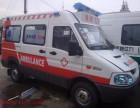 吉林救护车出租吉林市救护车租赁吉林长途救护车出租