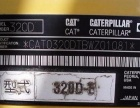 转让 挖掘机卡特彼勒低价出售卡特320D