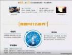 粤国际微盘现货招商啦 0门槛 提供公司5证复印件就可以拿代理
