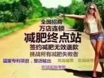 尚赫美容疯狂减肥加盟 万店连锁火爆赚钱项目招商