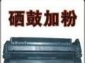 苏州园区惠普打印机维修 复印机维修 打印一体机维修