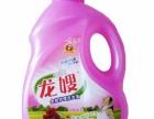 天津康丽洗涤用品有限公司招商