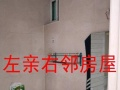 锦绣花城 北区精品三室,南北通透, 办公的好地方