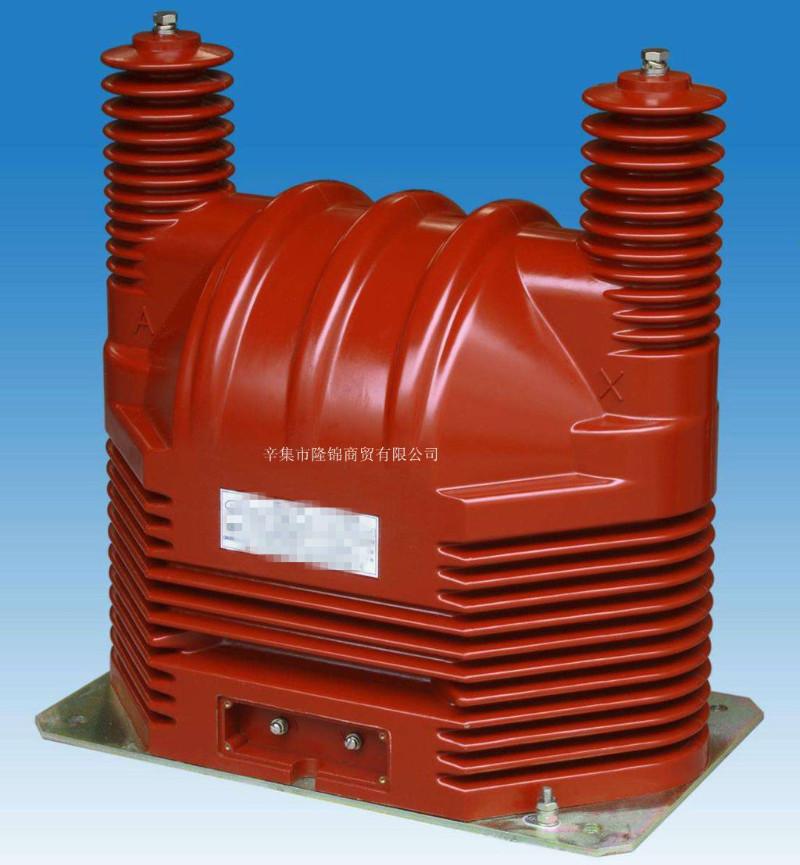 泰和避雷器绝缘护套报价 遂川电压互感器外壳批发