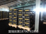 工业密封胶用炭黑 船舶密封胶用炭黑 复瑞色素炭黑FR6830