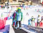 滑雪冬令营,孩子 次滑雪体验,非它莫属